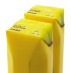 banana_juice2